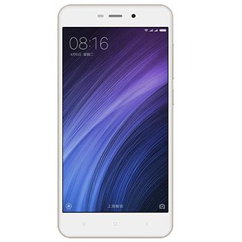 ZUK Z2手机(Z2131) 3G+32G 白色 移动联通电信4G手机 双卡双待