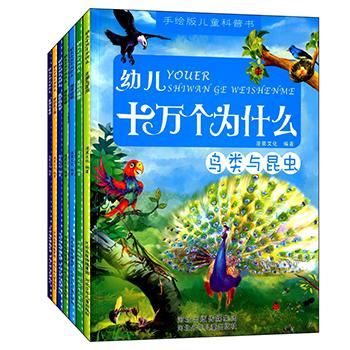 贝贝熊中英文双语绘本系列全套12册 0-3-6周岁幼儿园宝宝睡前绘本故事书 儿童阅读图画书