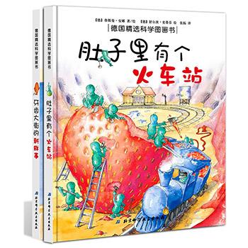 皮皮鲁总动员经典童话系列 第2辑共8册 皮皮鲁和鲁西西 郑渊洁经典童话